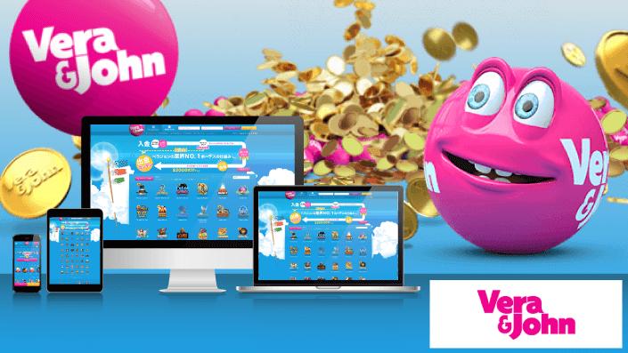 モバイルでオンラインギャンブルするならベラジョンカジノ!